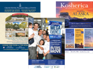 Our Advertisers | Jewish Email Marketing & Digital Strategy for NYC and Bergen County